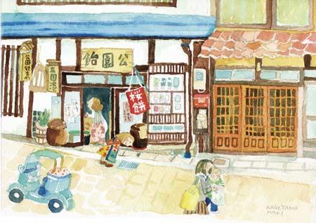 桜餅を買った和菓子屋さんです
