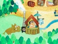 森のお風呂