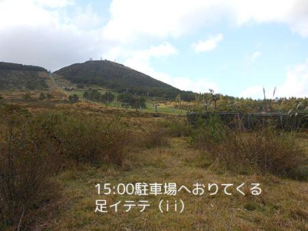 Dscn8008